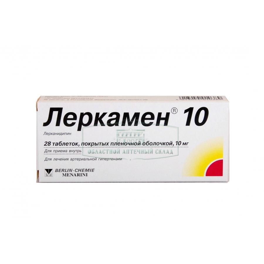 Леркамен 10: инструкция + цена в аптеках | Tabletki.ua