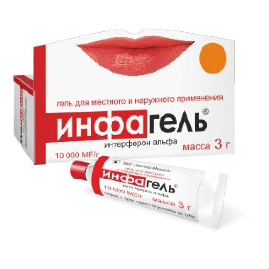 Инфагель гель 10000МЕ/г 3г N1 купить в Челябинске по доступным ценам