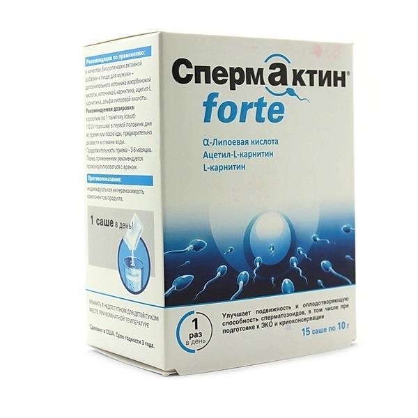 vitamini-dlya-uluchshenie-spermi