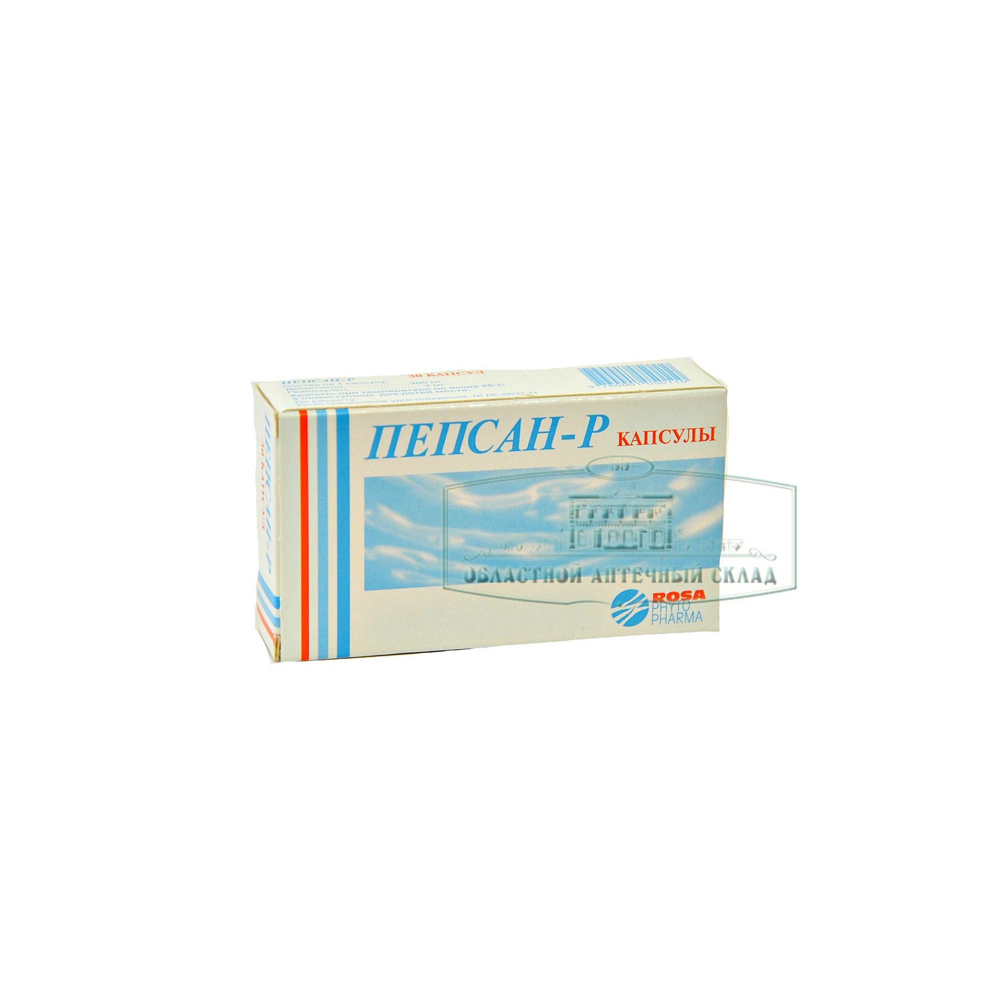 Терапевт для беременных платно спб 48
