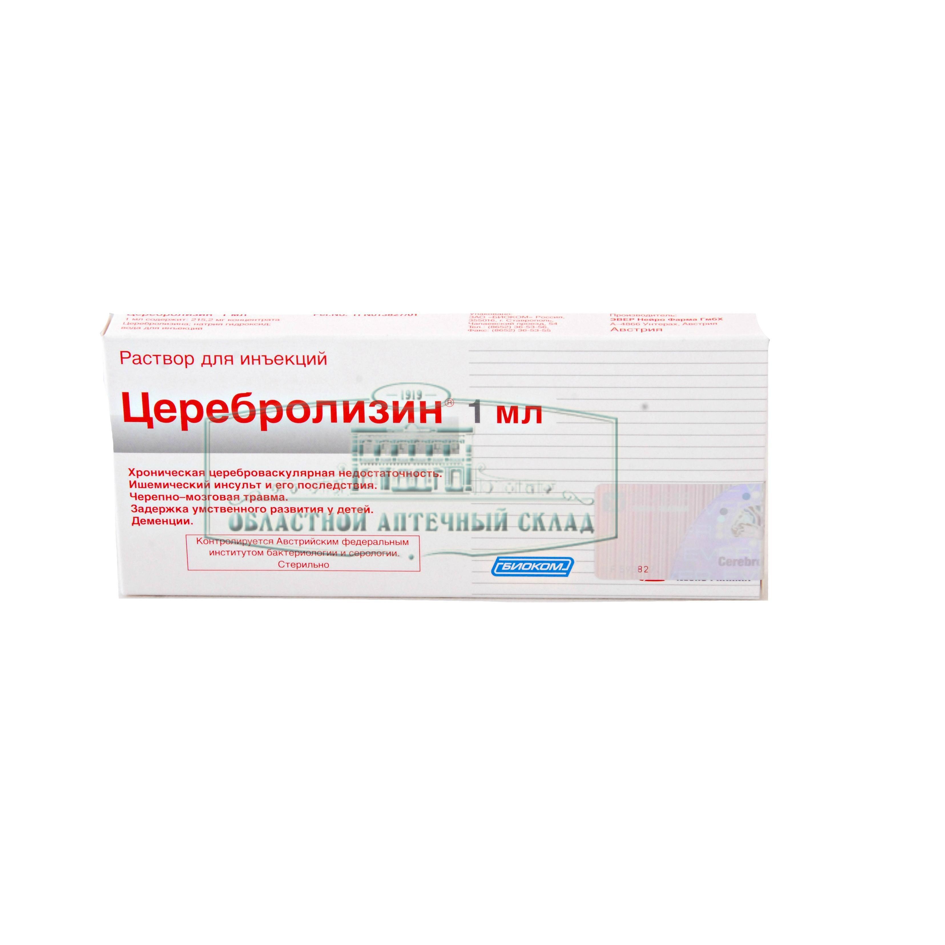 Ноотропный препарат, содержащий низкомолекулярные биологически активные пептиды аптека в египте стероиды