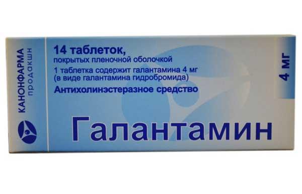 гликопирролат таблетки купить