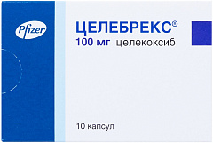 Целебрекс капс 100мг N10