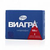 Viagra N1