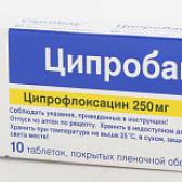 Ciprobay Bayer